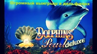 Dolphins Pearl Deluxe автомат